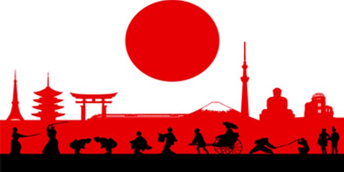 Imagem Japonês 1