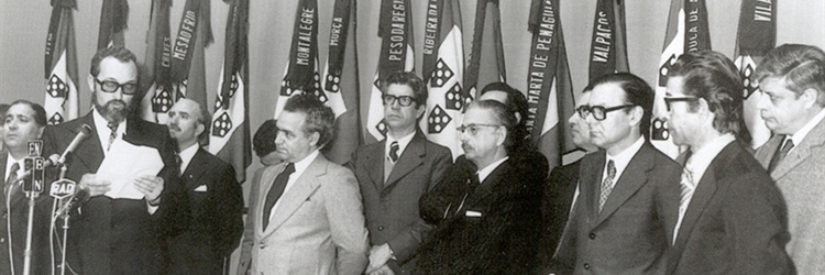 Foto: 2 de Março de 1974 – Tomada de Posse da Comissão Instaladora do IPVR
